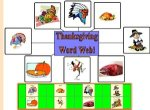 thanksgivingwordweb